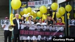 香港團體向中聯辦遊行(圖片來自香港中國維權律師關注組FB)