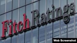 «Fitch» beynəlxalq reytinq agentliyi