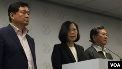 台湾地方选举败选后,蔡英文政府是否调整两岸政策引发关注