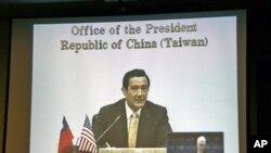 台灣總統馬英九与美智庫視頻會議