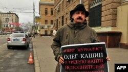 Избиение Кашина вызвало протесты