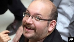 Džejson Rezajan, optuženi američki novinar (arhiva)