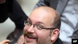 Džejson Rezaijan (arhivski snimak)
