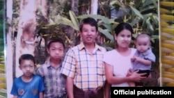 အသတ္ခံရတဲ့ သင္းအုပ္ဆရာ ထြန္းႏုရဲ႕ က်န္ရစ္သူ ဇနီးနဲ႔ ကေလးမ်ား (Photo- Dr. KP Yohannan's Facebook)