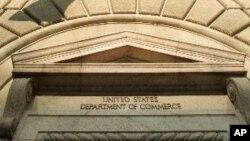 미국 워싱턴의 상무부 건물. (자료사진)