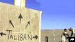 شمالی وزیر ستان میں طالبان عدالت کے حکم پر سرعام موت کی سزا