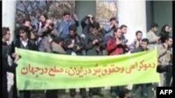 دانشجویان ایرانی روز دانشجو را با برپایی چندین تظاهرات گرامی داشتند