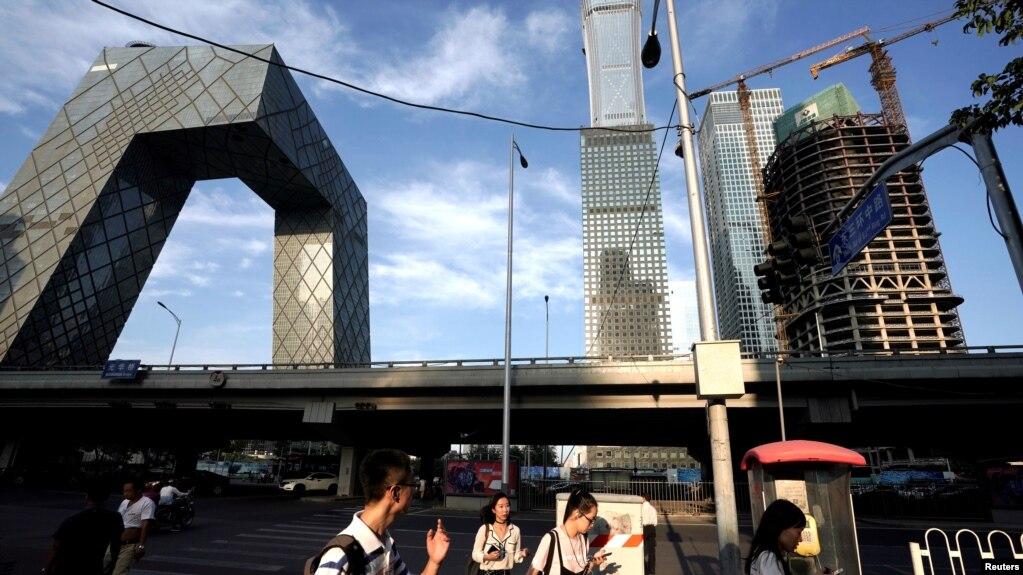 Trụ sở của Đài Truyền hình Trung ương Trung Quốc (CCTV) ở Bắc Kinh.