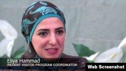 Cô Eliya Hammad, người thành lập một chương trình tình nguyện tại đền thờ Hồi giáo Darul Hijra ở thành phố Falls Church, bang Virginia.