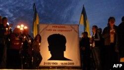 უკრაინაში ფოტოჟურნალისტი მოკლეს