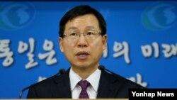한국 통일부 김의도 대변인이 20일 정부서울청사에서 정례브리핑을 하고 있다.