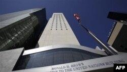 Новое здание постоянного представительства США при ООН