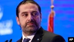 Lebanese Prime Minister Saad Hariri speaks during a regional banking conference, in Beirut, Lebanon, Nov. 23, 2017.