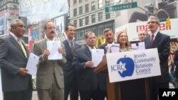 Нью-йоркские конгрессмены против визита пропалестинских активистов