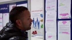 Глобална невработеност
