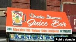 Manii Juusii 'Oasis Jimma Jucie Bar,'NY Amerikaa naannoo Manhattan jira