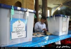 İranda parlament seçkisi