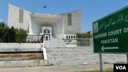 سپریم کورٹ آف پاکستان نے بھی نیب کی کارکردگی پر برہمی کا اظہار کیا تھا۔