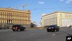 联邦安全局总部