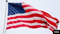 United States 2019 Diversity Visa Program