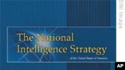 中国反驳美国情报战略报告