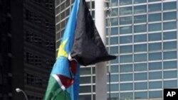 유엔본부에 게양되는 남수단 국기