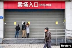 지난 3월 중국 저장성 항저우 '롯데마트' 매장 문이 닫혀있다.