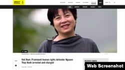 Tổ chức Ân xá Quốc tế hôm 8/4/2021 kêu gọi Việt Nam trả tự do ngay lập tức cho nhà hoạt động Nguyễn Thúy Hạnh.