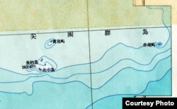 中国1969年官方地图中尖阁列岛(鱼钓岛)的主权标注 (网络图片)