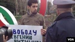 Одиночный пикет в поддержку Евгения Витишко
