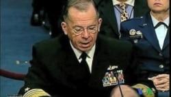 2011-09-23 粵語新聞: 巴基斯坦譴責美國評論其情報機構