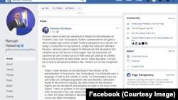 Zvanična Fejsbuk stranica premijera Kosova Ramuša Haradinaja sa porukom o razrešavanju dužnosti ministra Ivana Todosijevića