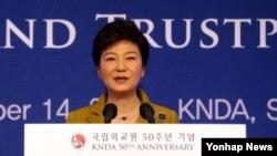 박근혜 한국 대통령이 14일 서울 국립외교원에서 열린 '국립외교원 50주년 국제학술회의 개회식'에 참석해 축사를 하고 있다.
