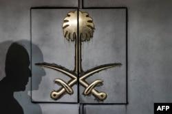Səudiyyə Ərəbistanının İstanbuldakı konsulluğun qapısı