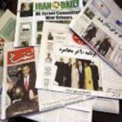 وقايع روز: نيوزويک می گويد ماجرای دختر بن لادن در تهران حکايـت از روابط تنگاتنگ حاکمان ايران با گروه تروريستی القاعده دارد