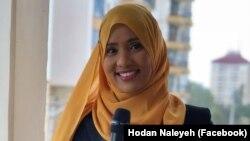 Hodan Naaleeye