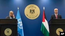 巴勒斯坦总理哈姆达拉(右)和联合国秘书长古铁雷斯在西岸拉马拉市的记者会上(2017年8月29日)