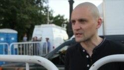 В Москве поддерживают «узников 6 мая»