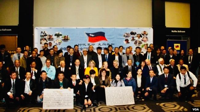 """2月7日到9日,""""中国民主党全国联合总部""""在洛杉矶市中心的喜来登酒店举行第四次代表大会。"""