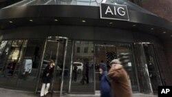 Foto de las oficinas centrales en Manhattan, Nueva York, de AIG, una de las firmas citadas en el informe.