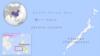 菲律賓防長登上中業島