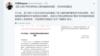中国严控网络活动 两名浙江律师遭官方通报