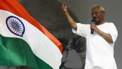 رهبر حزب مردم هند خواستار از سرگيری مذاکره با آنا هزاره شد