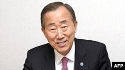 BMT-nin Baş Assambleyasının Ban Ki Munu ikinci dönəm baş katib vəzifəsinə təsdiq edəcəyi gözlənilir