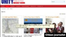 """Situs """"Journal Unity"""" berbahasa Myanmar (Foto: dok). Lima jurnalis media ini dilaporkan didakwa melanggar hukum rahasia negara, karena melaporkan dugaan pabrik senjata kimia di kota Pauk, Myanmar Tengah."""
