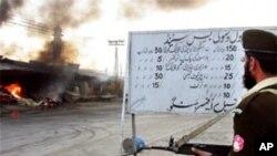 دوه تنه پاکستاني پولیس د یاغیانو په حملې کې وژل شویدي