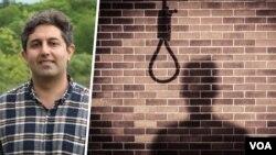 شاهین میلانی، مدیر مرکز اسناد حقوق بشر ایران