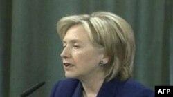 Заявление госсекретаря США на встрече с российскими правозащитниками