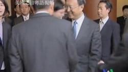 2011-09-19 粵語新聞: 中國呼籲重啟北韓核問題談判