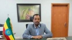 Ministeerri Fayyaa Itiyoophiyaa Dhukkuba Koviid-19 Irratti Qorannaa Jalqabuu Beeksisee